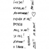 Napisy - zestaw 13 napisów